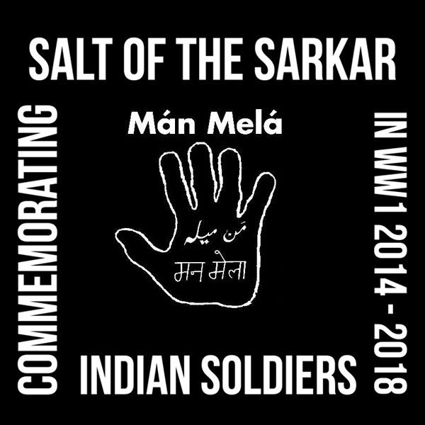 Salt of the Sarkar