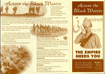 Across the Black Waters Production flyer 1998.